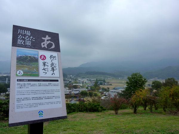 群馬県1 老神温泉へ_e0048413_20463843.jpg