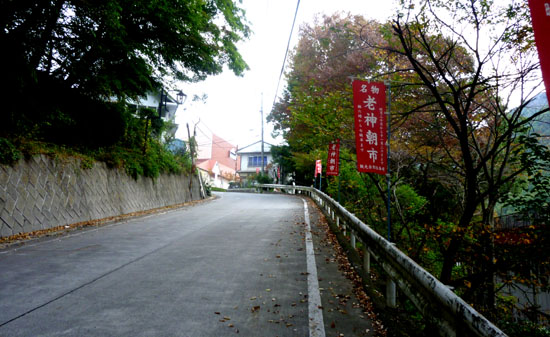 群馬県1 老神温泉へ_e0048413_20475215.jpg