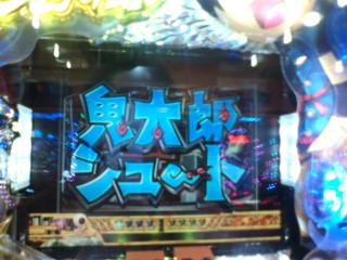 b0020017_21575777.jpg