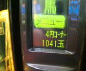 b0020017_2223730.jpg