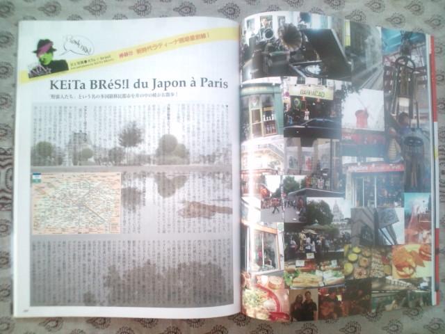 b0032617_1056529.jpg