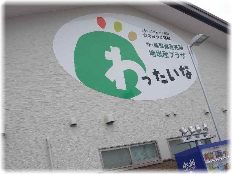 b0194520_20111116.jpg