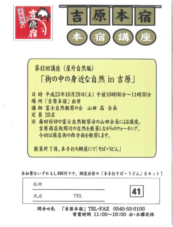 b0093221_1461451.jpg