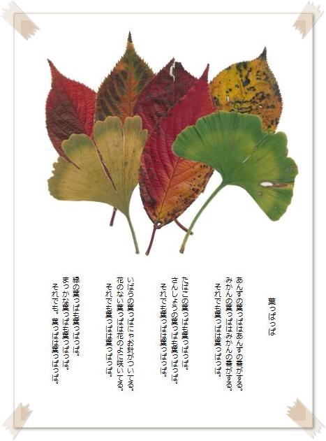 葉っぱっぱ_c0026824_18523694.jpg