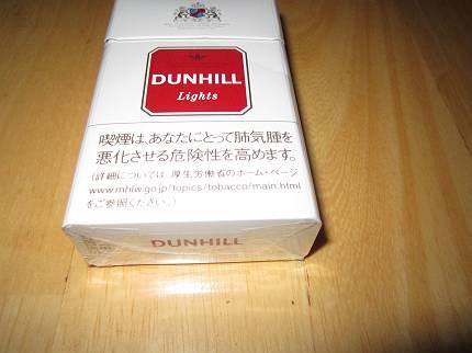 d0065324_18561684.jpg
