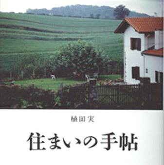 f0001829_200151.jpg