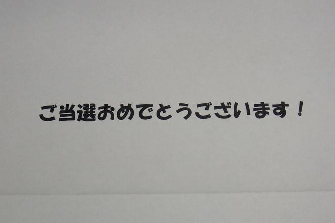 f0085330_22412369.jpg