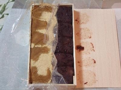 /// 今日のおめざは、大阪千日前にある玉製家・おはぎです ///_f0112434_23571541.jpg