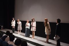 ◆特報!!◆9/25開催「ましろ色」上映イベントのレポートが到着!!_e0025035_1316298.jpg