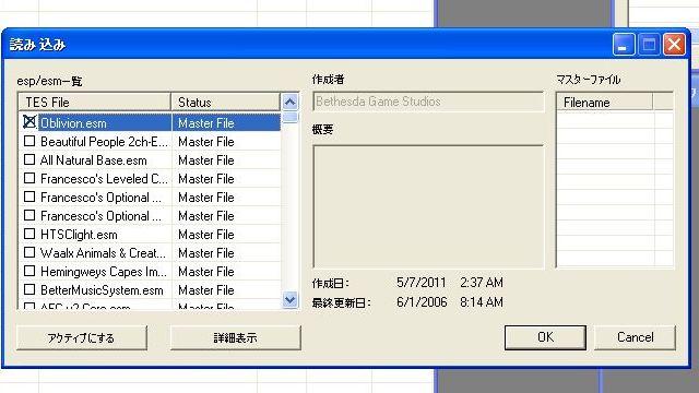 f0045635_15202298.jpg