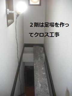 f0031037_2135103.jpg