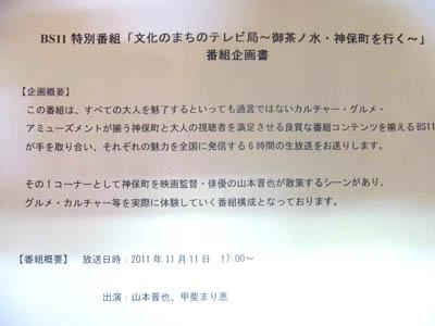 b0019140_1511121.jpg