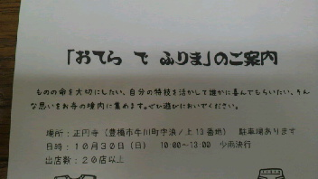e0246241_20124558.jpg