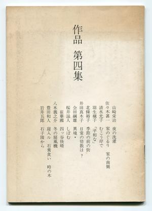 b0081843_1950896.jpg
