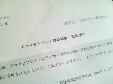 e0211045_1314325.jpg