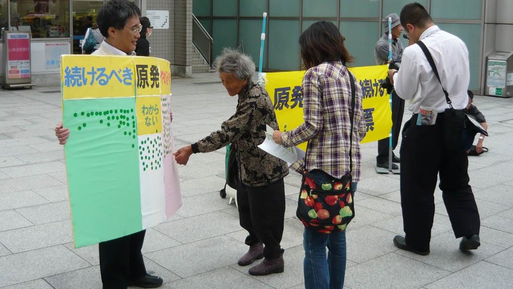 松江・米子でシール投票_e0249557_15475521.jpg