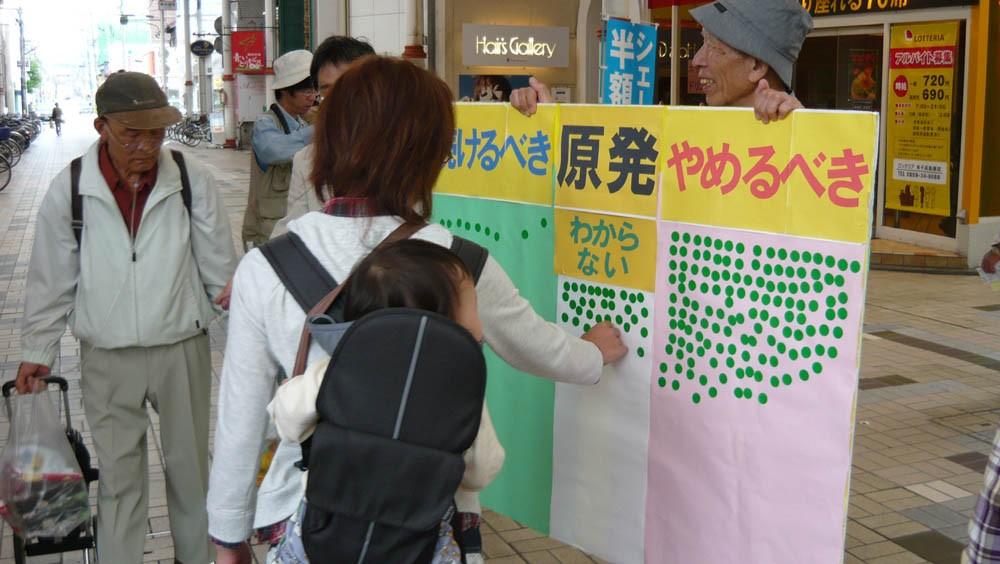 松江・米子でシール投票_e0249557_1547597.jpg
