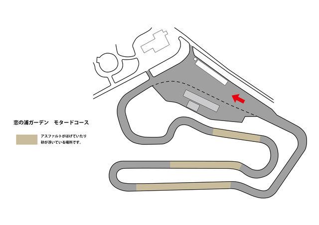 福岡のモタードコースイベント案内_f0178858_14325251.jpg