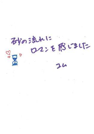 nakayosi*_d0166862_12434395.jpg