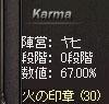 b0048563_18534386.jpg