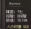 b0048563_1904057.jpg