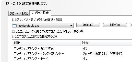 e0011664_14144331.jpg