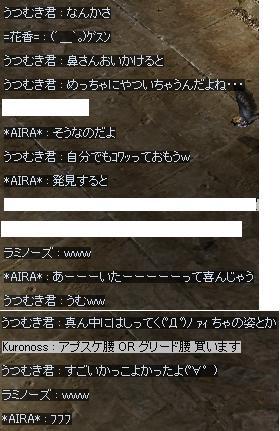 f0233667_734336.jpg