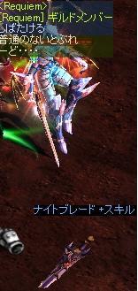 f0233667_748197.jpg