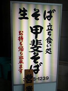 b0081979_2183232.jpg
