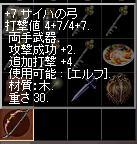 b0083880_13141238.jpg