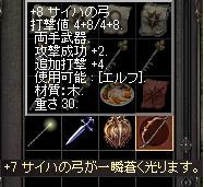 b0083880_1314342.jpg