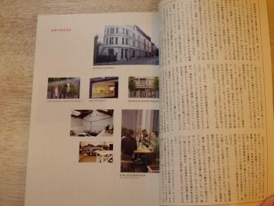 mapmagzineファッション特集_e0122680_14143378.jpg