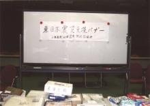 三重県新生活運動推進協議会【活動報告】_a0226881_17254077.jpg