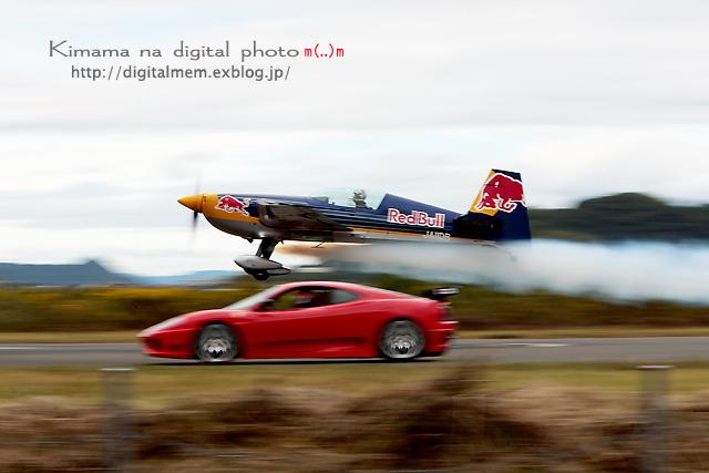 大空と大地のカーニバル2011 「フェラーリ VS Extra」_c0083985_6574635.jpg