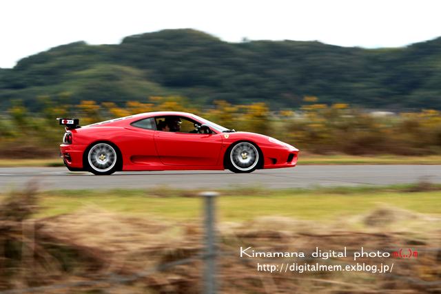 大空と大地のカーニバル2011 「フェラーリ VS Extra」_c0083985_753938.jpg
