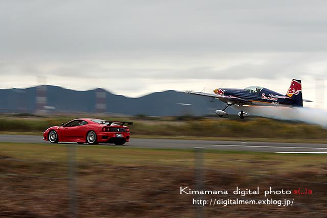 大空と大地のカーニバル2011 「フェラーリ VS Extra」_c0083985_762750.jpg