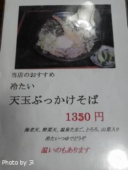 b0033186_994822.jpg