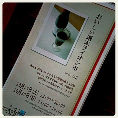 b0132193_14564110.jpg