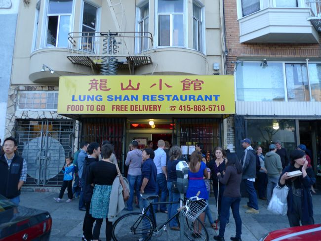 enjoy to do san francisco 26【NEW ViSiON Chinese】_f0170995_4253085.jpg