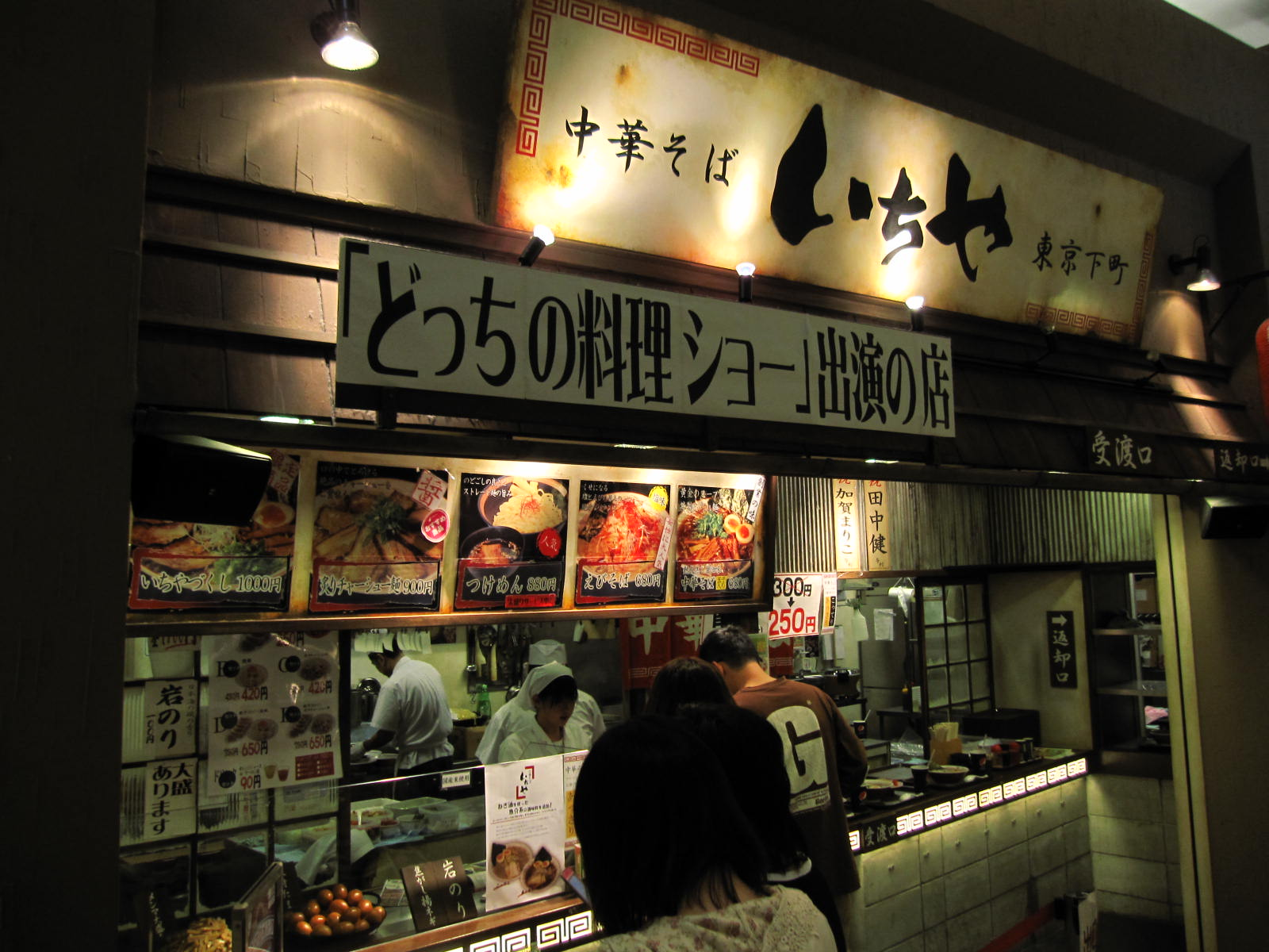 晩飯!_e0177101_22551934.jpg
