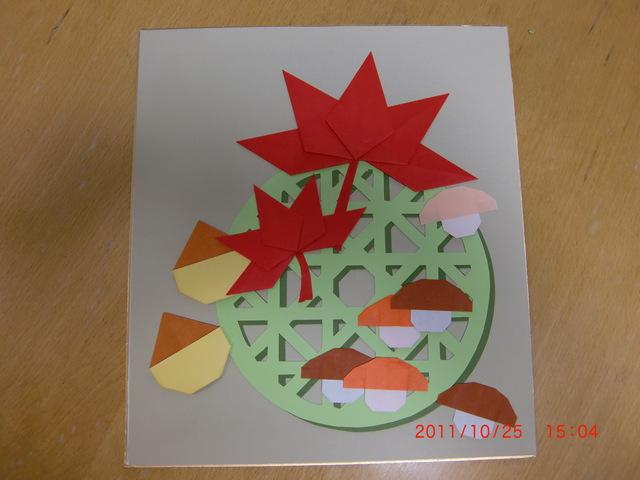 簡単 折り紙 折り紙 11月 : tomomarimo.exblog.jp
