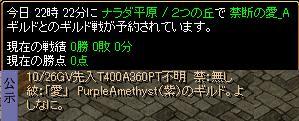 d0081603_20224563.jpg