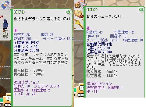 b0169804_19301362.jpg