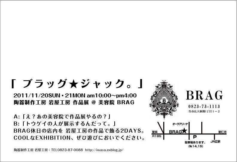 b0097009_5545940.jpg
