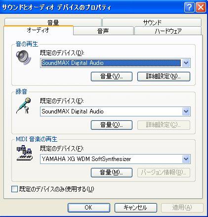 d0048312_20103542.jpg