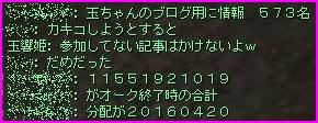b0062614_254841.jpg