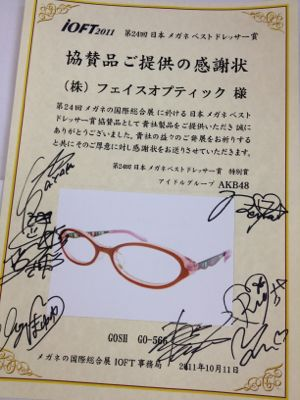 AKB48_f0191715_15353361.jpg