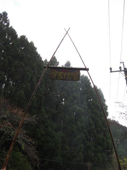 2011冒険家族~~「1日目」~~_a0125419_12442773.jpg