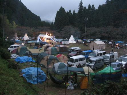 2011冒険家族~~「1日目」~~_a0125419_13130100.jpg