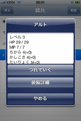b0015223_2137446.jpg